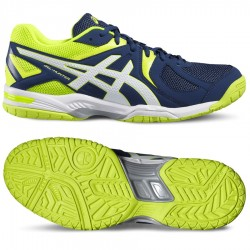 Buty Asics Gel Hunter 3 R507Y 5801