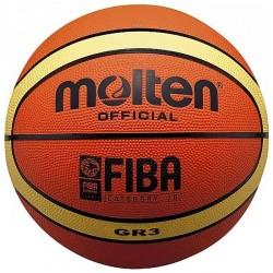 Piłka koszykowa Molten GR3