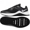Buty Nike Wmns MC Trainer CU3584 004