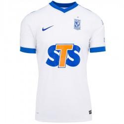Koszulka Meczowa 2016-2017 Wyjazdowa